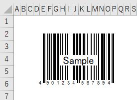 QRコード(コントロール)の配置